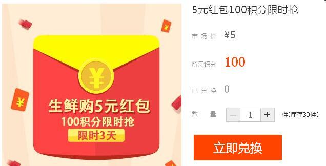 美国碧根果125g/袋 靖江猪肉脯125g/袋 原价20元,使用红包立减五元!