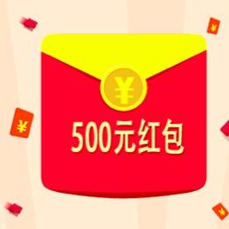 万家社区水果节即将开启 —500元红包使用大揭秘