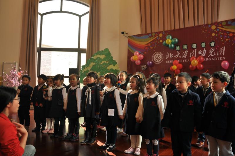 北大学园幼儿园三八节感恩活动温馨举办